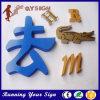최신 판매 작풍 장식적인 PVC 색칠 편지