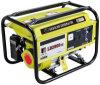 Цена горячего сбывания дешевое приведенное в действие с генератором портативная пишущая машинка газолина 6.5HP