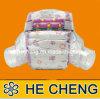 Cute PrintedのOEM Wholesale Disposable Baby Diaper