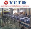 二重車線の収縮包装機械YCTD