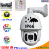 소니 비바람에 견디는 1200tvl CCTV IR High Speed Dome PTZ Camera