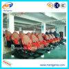 중국 Supplier에 있는 5D 7D Equipment