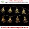 クリスマスの休日のパーティの木の装飾の太陽ライト