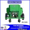 2列のポテトの種取り機プランター中国の製造業者の農機具の機械装置