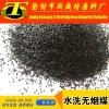 La antracita Media / Filtro de carbón de antracita precio de las aguas industriales