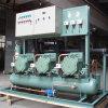 Блоки компрессора хорошего качества охлаженные воздухом для холодной комнаты