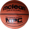 Welded PU Basketball (HTB-009)