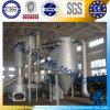 Вакуумная скоростная сушилка закрутки качества Китая низкой энергии (XSG-12)