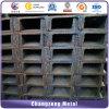 Acciaio laminato a caldo della Manica di JIS Ss400 per strutturale (CZ-C43)