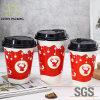 preço de fábrica o logotipo personalizado impresso em papel de café descartáveis Cup