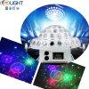 LEIDENE van de Bal van het UFO van de Disco Rgbwpy van HOOFD van de Partij het Lichte 5*3W Lichte Magische Licht van het Stadium