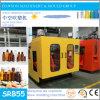 машина хорошего качества бутылок 0~500ml HDPE/PE/PP фармацевтическая пластичная дуя
