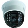 Купольная камера видеонаблюдения HF-2111R