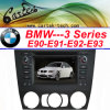 Spezielles Auto DVD für BMW E90 3 Reihen-Saal (2005-2011)