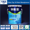 Hualong極度のMildewproofの純味の絹の乳剤の壁のペンキ