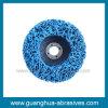 Голубая чистка и обнажая диск, очищают и обнажают диск