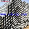 合成の鋼管の鋼鉄管