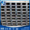 DIP de canal caliente de acero/acero Gvanized Canal fabricado en China