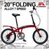 20сплав 7 Скорость складной велосипед (WL-2014A)
