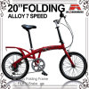 20  Bike скорости сплава 7 складывая (WL-2014A)