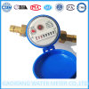Dn15mm Dry Dial Single Jet Brass Water Meter