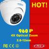 1.3 Cámara de red de la vigilancia del CCTV IR de la seguridad de la bóveda de la P.M.