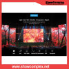 Farbenreicher LED Mietbildschirm P3 der Stadiums-Ereignisse LED-Bildschirmanzeige-Innen