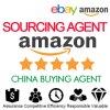 Sourcing van China Yiwu Kopende Kopende Agent voor de Koper van Amazonië Ebay