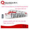 Qhsy-a 시리즈 9는 기계를 인쇄하는 800mm 폭 전자 선 샤프트 플레스틱 필름 사진 요판을 착색한다