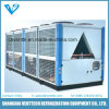 Refroidisseur d'eau industriel d'air de basse température