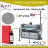 Máquina de estampación de papel