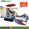 Arroz Paddy cosechadora de trigo con anchura de la barra de corte 2060