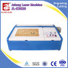 Gravador portátil do laser 300mm*200mm para a indústria de anúncio