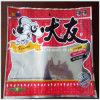Нагрейте уплотнение Пэт пластиковой упаковки продуктов питания мешки для собак