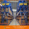 Estantería resistente de acero ajustable del metal para el almacén