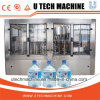 3/5Lによってびん詰めにされるペットプラスチック水差しの詰物(XGF16-16-5)