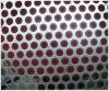 ISO 9001の穴があいた金属の網