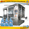 液体洗剤の充填機