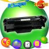 Новый компонент! ! Совместимо для тонера 2612A Suitble HP на лазерный принтер 1010/1012/1015 HP (TP-Q2612A)