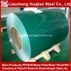 Chapa de aço galvanizada Prepainted em bobinas de PPGI