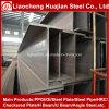 Acciaio laminato a caldo del fascio della Cina H nel profilo d'acciaio