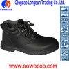 Pattini di lavoro di gomma di sicurezza del cuoio impresso del nero soli (GWPU-JG027)