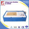 mini Engraver del laser di 300mm*200mm per industria di pubblicità