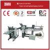 Máquina de dobramento de papel da combinação (ZX360-4+4+1)