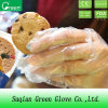 Nahrungsmittelgrad-wegwerfbare kochende Handschuhe