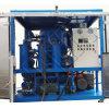 真空の変圧器オイルの脱水のプラント、石油フィルター機械