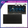 P8 Outdoor SMD Module d'affichage à LED en couleur