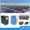 2kw, 5kw, 10kw20kw, 50kw с системы панели солнечных батарей решетки, солнечного дома электрической системы