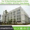 中国の工場Q345鋼鉄速いインストール金属Buidings