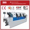 Cuatro colores de la máquina de impresión offset.